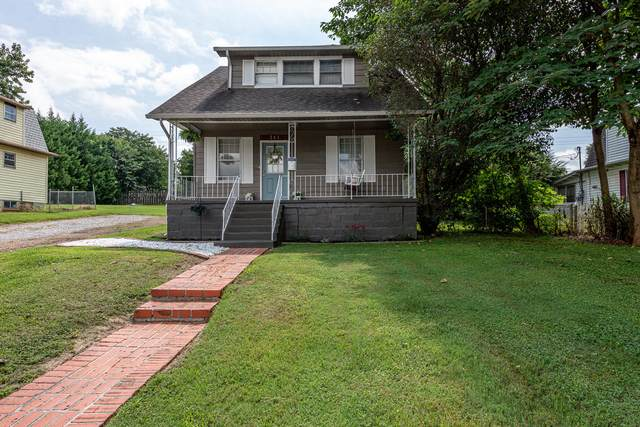 261 Telford St, Alcoa, TN 37701 (#1128759) :: Exit Real Estate Professionals Network
