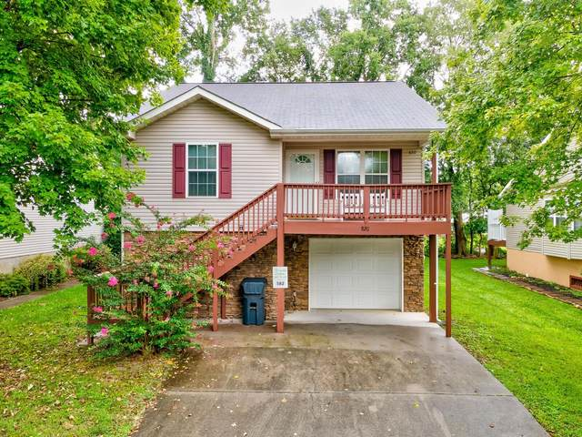 820 Plantation Drive, Pigeon Forge, TN 37863 (#1128789) :: Realty Executives