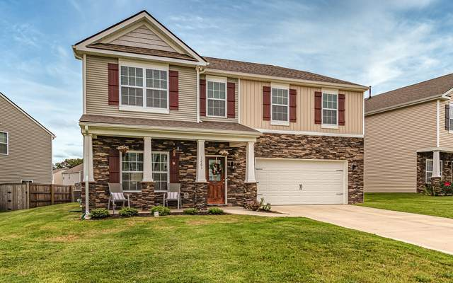 1261 Bill Wallace Drive, Friendsville, TN 37737 (#1128837) :: Shannon Foster Boline Group