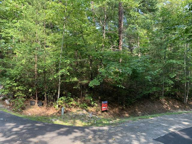 Cobblestone Way, Townsend, TN 37882 (#1128932) :: Exit Real Estate Professionals Network