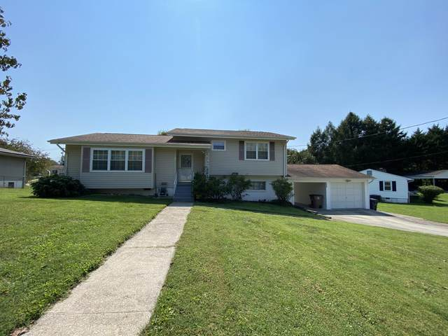 5613 Lawrence Rd, Knoxville, TN 37912 (#1129040) :: Exit Real Estate Professionals Network