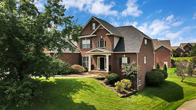 564 Glen Abbey Blvd, Knoxville, TN 37934 (#1129234) :: Venture Real Estate Services, Inc.