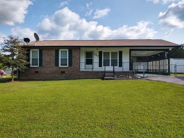 507 Heidel Rd, Wartburg, TN 37887 (#1129278) :: The Sands Group