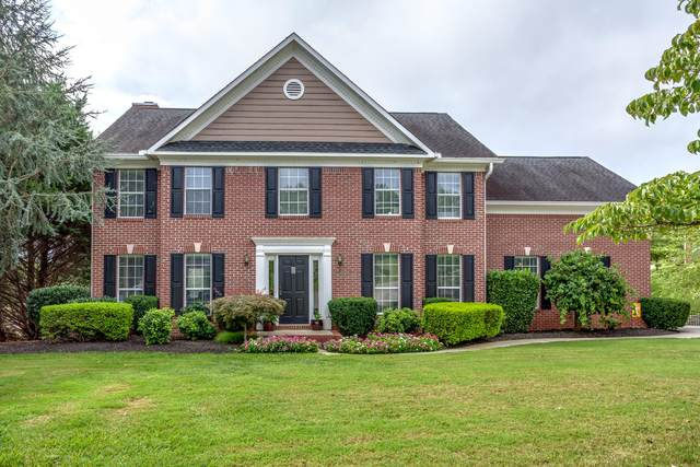 1804 Swinford Court, Knoxville, TN 37922 (#1129356) :: Realty Executives