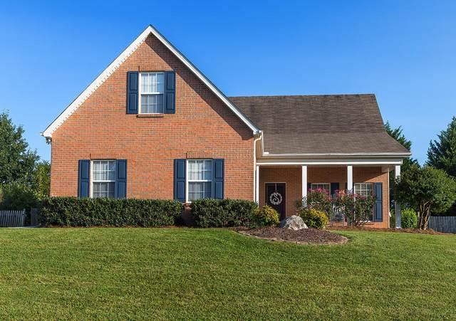 4841 Ivy Rose Drive, Knoxville, TN 37918 (#1129418) :: Realty Executives