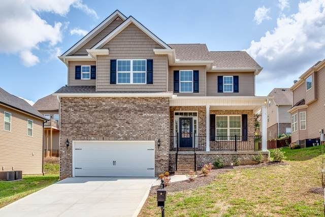 2726 Macy Blair Rd, Knoxville, TN 37931 (#1129467) :: Realty Executives
