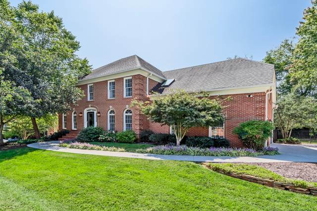 640 Sedgley Drive, Knoxville, TN 37922 (#1129712) :: Shannon Foster Boline Group