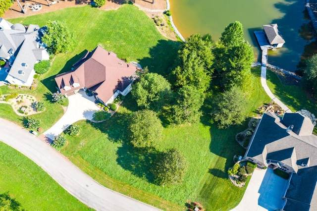 200 Marsh Hawk Drive, Vonore, TN 37885 (#1129890) :: Shannon Foster Boline Group