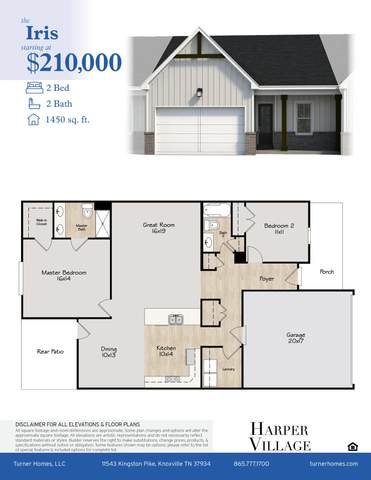 Lot 135 (Harper Village), Lenoir City, TN 37771 (#1129900) :: Shannon Foster Boline Group