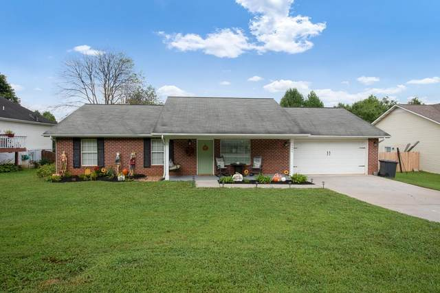 3063 Best Rd, Maryville, TN 37803 (#1130046) :: The Cook Team