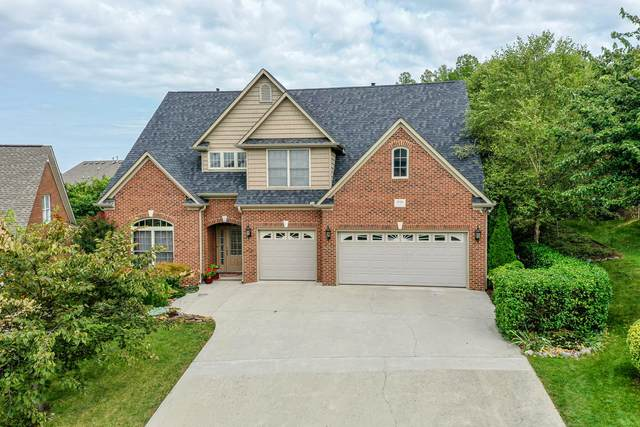 1810 Blue Crane Lane, Knoxville, TN 37922 (#1130127) :: Shannon Foster Boline Group