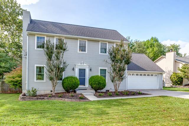 1211 Saybrook Lane, Knoxville, TN 37923 (#1130180) :: Realty Executives