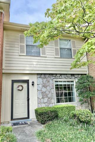 7914 Gleason Drive, Unit #1038, Knoxville, TN 37919 (#1130294) :: The Cook Team