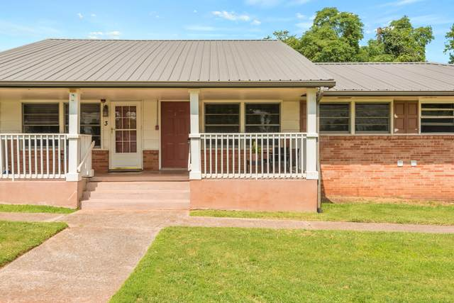 501 View Park Drive Apt 2, Knoxville, TN 37920 (#1130382) :: Tennessee Elite Realty