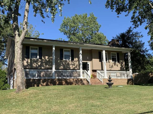 426 Coulter Rd, Maryville, TN 37804 (#1130636) :: Exit Real Estate Professionals Network