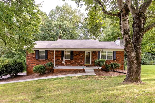 6341 Gateway Lane, Knoxville, TN 37920 (#1130714) :: Realty Executives Associates Main Street