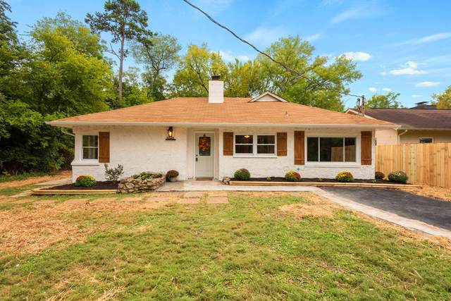 3312 Gillenwater Drive, Knoxville, TN 37917 (#1130838) :: Realty Executives