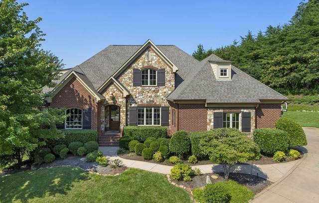 9201 Atlas Lane, Knoxville, TN 37922 (#1130865) :: Realty Executives
