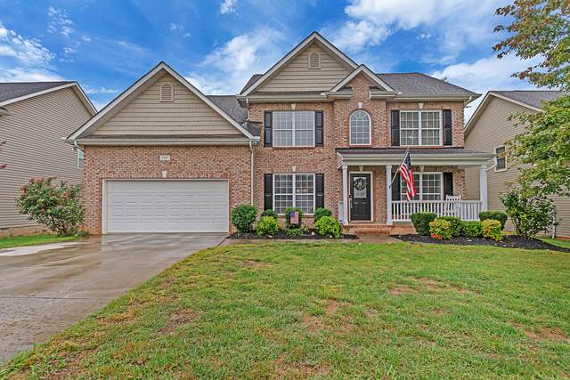 1937 Fall Haven Lane, Knoxville, TN 37932 (#1130927) :: Realty Executives