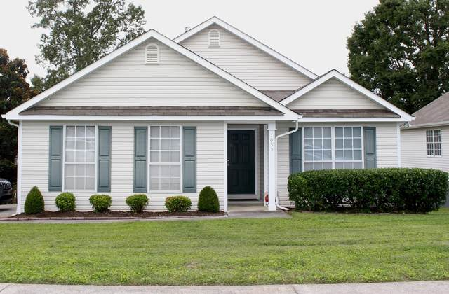 1033 Antrim Way, Knoxville, TN 37919 (#1130986) :: Shannon Foster Boline Group