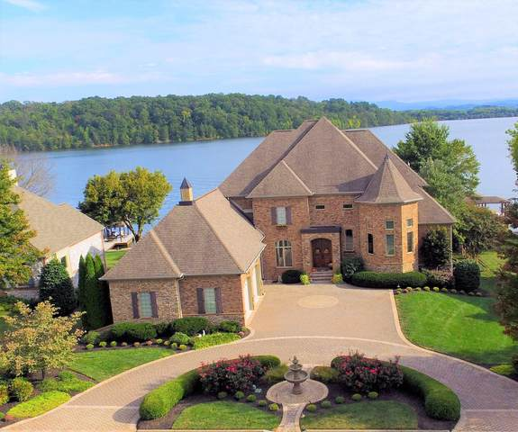 170 Chickadee Circle, Vonore, TN 37885 (#1131022) :: Shannon Foster Boline Group