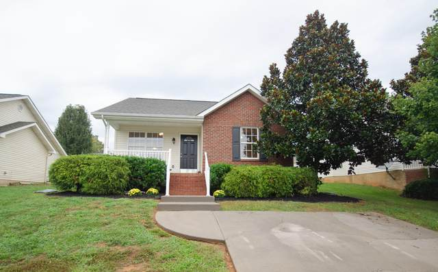 1709 Watauga St, Sevierville, TN 37876 (#1131337) :: Realty Executives Associates