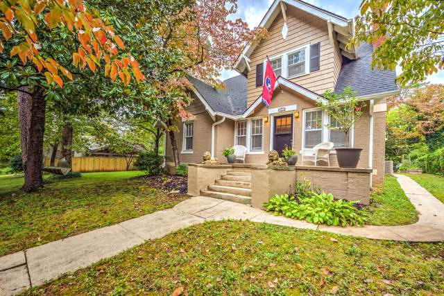 3025 N North Hills Blvd, Knoxville, TN 37917 (#1131463) :: Catrina Foster Group