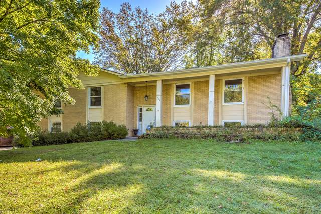 404 Belle Meade Drive, Maryville, TN 37803 (#1131499) :: Catrina Foster Group