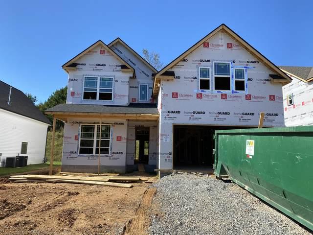 12729 Myrtle Ridge Lane, Knoxville, TN 37932 (#1131514) :: Tennessee Elite Realty