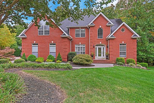 5218 Walkercrest Lane, Knoxville, TN 37918 (#1132554) :: Shannon Foster Boline Group