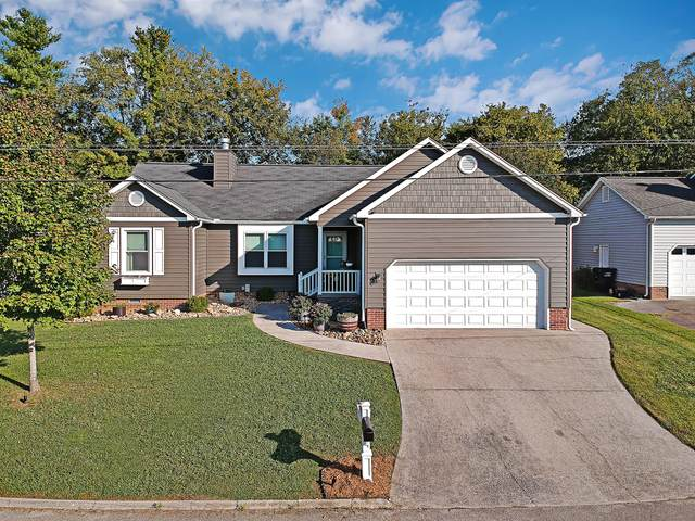 638 Copperfield Drive, Knoxville, TN 37934 (#1132799) :: Catrina Foster Group