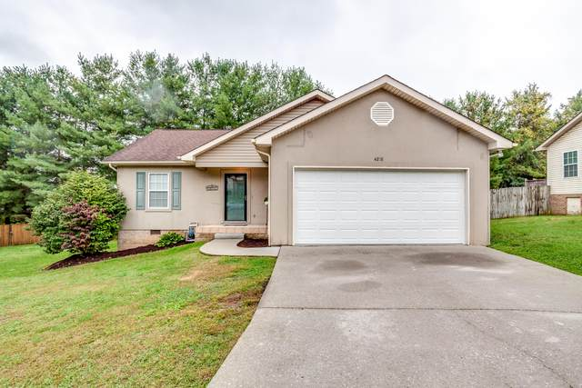 4218 Peacock Way, Knoxville, TN 37914 (#1132858) :: Tennessee Elite Realty