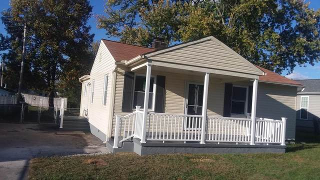 404 Loudon Ave, Maryville, TN 37804 (#1132993) :: Realty Executives Associates