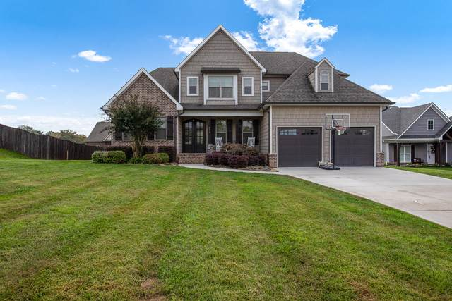 510 Karch Drive, Maryville, TN 37803 (#1133064) :: The Cook Team