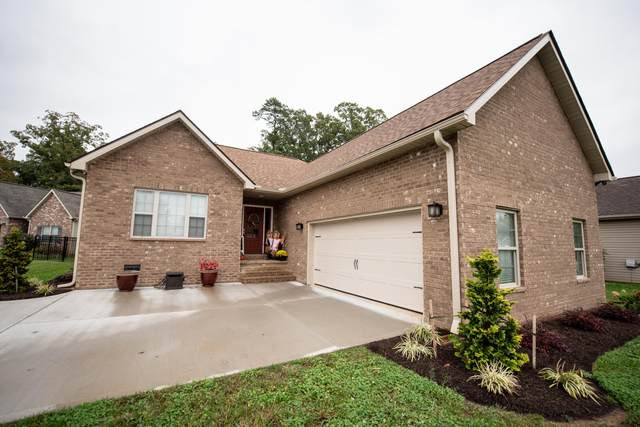 810 Micah St, Maryville, TN 37804 (#1133067) :: Catrina Foster Group