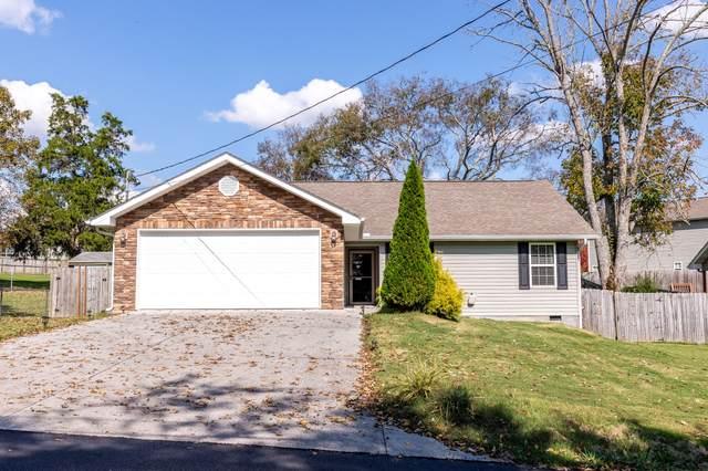 2450 Gibson Circle, Sevierville, TN 37876 (#1133107) :: Realty Executives Associates Main Street
