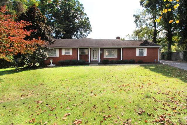 104 Woodrush Drive, Knoxville, TN 37918 (#1133263) :: Adam Wilson Realty