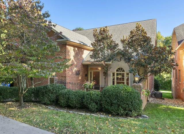 7900 Grousemoor Drive, Knoxville, TN 37919 (#1133366) :: The Cook Team