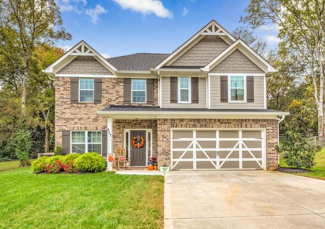 257 Caulderwood Lane, Lenoir City, TN 37771 (#1133545) :: The Cook Team