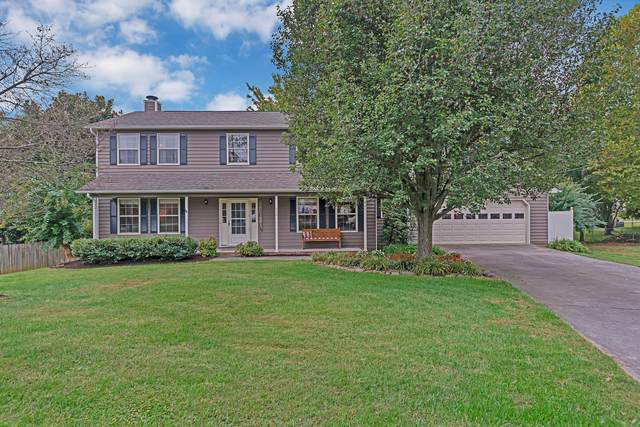 940 View Harbour Rd, Knoxville, TN 37934 (#1133557) :: Tennessee Elite Realty