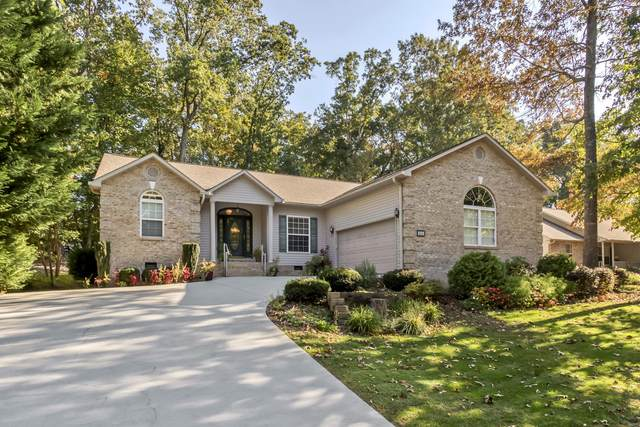 223 Cheestana Way, Loudon, TN 37774 (#1133708) :: Billy Houston Group