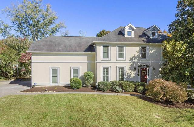1220 Hamstead Court, Knoxville, TN 37922 (#1133737) :: Realty Executives Associates