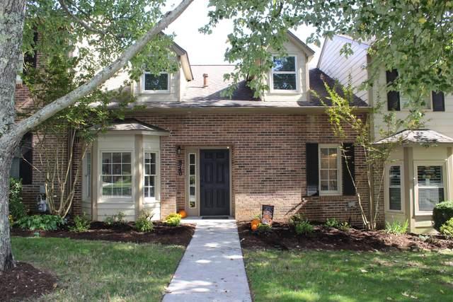 8740 Wimbledon Drive, Knoxville, TN 37923 (#1133854) :: Realty Executives Associates Main Street