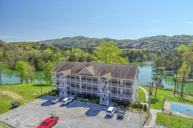 232 Sunset Cove Drive #232, Maynardville, TN 37807 (#1133950) :: Tennessee Elite Realty