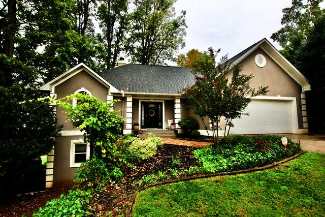 704 Devictor Drive, Maryville, TN 37801 (#1134209) :: Realty Executives Associates