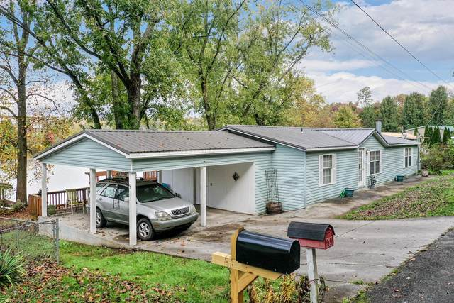 1504 E Pearly Smith Rd, Louisville, TN 37777 (#1134239) :: Adam Wilson Realty