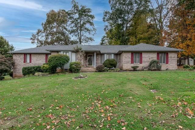 1508 Woodward Court, Maryville, TN 37803 (#1134256) :: Realty Executives Associates