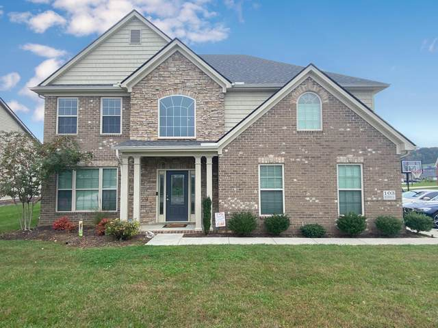 103 Beckwood Lane, Maryville, TN 37801 (#1134288) :: Shannon Foster Boline Group