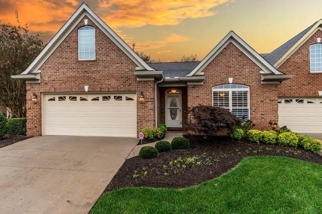 8605 Carter Grove Way, Knoxville, TN 37923 (#1134452) :: Realty Executives Associates