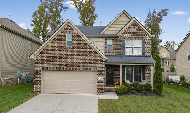 1128 Looking Glass Lane, Knoxville, TN 37919 (#1134473) :: Billy Houston Group